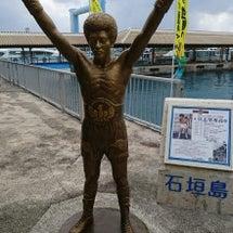 石垣島にきています。…