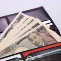 お財布は、あなたの人…