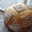 大きく丸めるパン