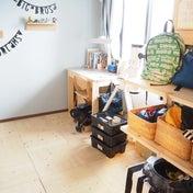 「自分でできる」を増やすために見直した子供部屋収納