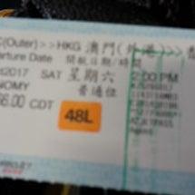 マカオから香港へ
