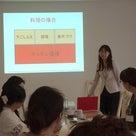 【時短家事セミナー】開催報告&参加者募集♪の記事より