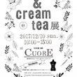 『cream tea…