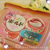 【レピモ】洗剤も3D…