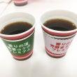 UCCさんのコーヒー…