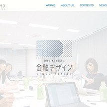 金融デザイン株式会社…