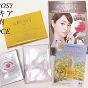 12月号も超豪華!シリコンパフや発売前のシートマスク、ロクシタン美容オイルが付録の美容雑誌4冊♡