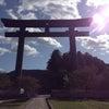 人生初の熊野詣での画像