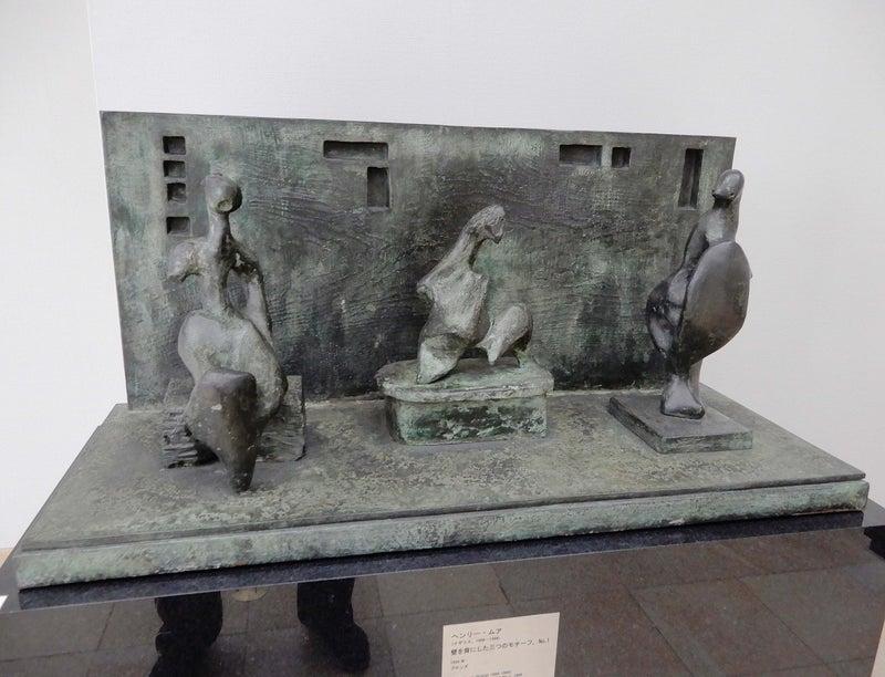 松岡美術館 ロビーから現代彫刻・古代オリエント美術展示室