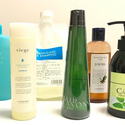 シャンプーの洗浄成分まとめ②~かずのすけお勧めシャンプーの紹介~の記事に添付されている画像