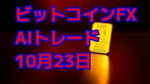 {ADD1C3F3-9A7C-43C0-A61B-AE80FA3A8665}
