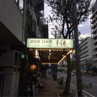 芯から温まる 元町高架下にある韓国料理店「すーぷ房くだら」の記事に添付されている画像