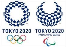 東京2020オリンピック・パラリンピック競技大会特別仕様ナンバープレート00