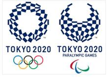 東京2020オリンピック・パラリンピック競技大会特別仕様ナンバープレートロゴ