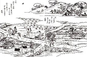 """歴史の時々変遷』(全361回)331""""渋染一揆"""" 「渋染一揆」江戸時代 ..."""
