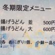 ☆10月の新商品☆