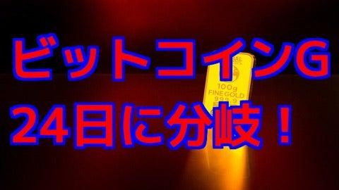 {45F8F90F-FF64-4A04-A932-FCE11453DFC4}