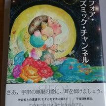 スペシャル・インタビ…