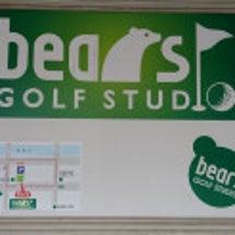 ゴルフスタジオ …