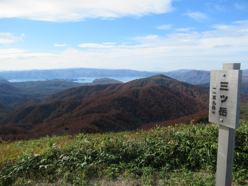 17/10/14 十和田湖の外輪山 戸来...