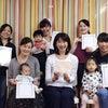 16期  産後ケア・ベビーマッサージ&親力食育 ホームドクター養成講座 11月スタート!!の画像