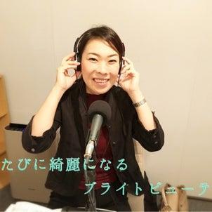 明日はラジオ放送日♪〜話す楽しさの画像