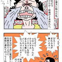 前歯との別れ(後半)の記事に添付されている画像