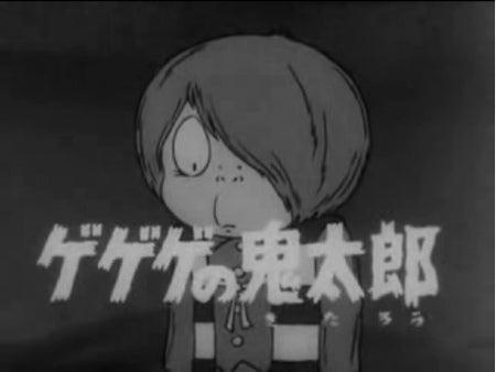 慶祝 野沢雅子さん・山田俊司/...