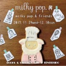 milkypop.展…