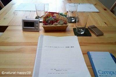 20171012講座3-③(北戸田)講座前
