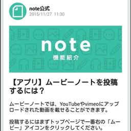 画像 【月刊「読むダイエット」②】購入したマガジンをnoteアプリで見る方法は? の記事より 3つ目