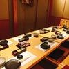 京橋 とも吉の画像