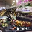 大田花卉市場