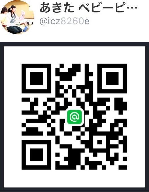 {E183177A-D22C-45E2-828D-DCD776435D06}