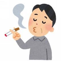 たばこを吸うと…