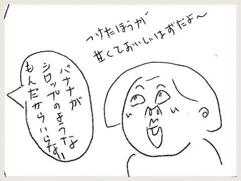 {C73B3D89-2F03-4CEE-9A57-50C049DC8D13}