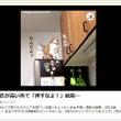GYAO!の動画サイ…