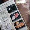 松阪牛サーロインステーキ☆彡の画像