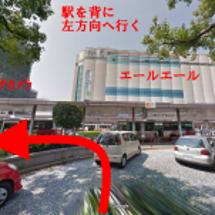 広島 ミスターカラオ…