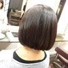 ミネラルカラーで白髪染めで髪の手触りとツヤが病みつき、Y岡さん。の画像