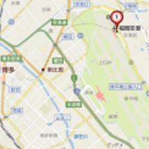 福岡空港国際線ターミ…