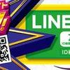 7日目フィオーレ店10/25(水)〜10/31(火)7日間【GOGOローテーション】の画像