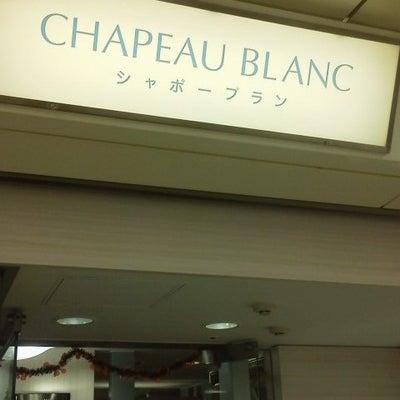 CH名古屋オフに初参加しました。の記事に添付されている画像