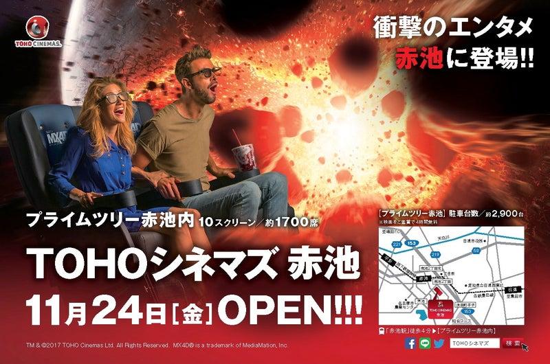 https://stat.ameba.jp/user_images/20171025/22/mottomovie/99/ab/j/o1410093414056294111.jpg?caw=800