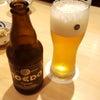 ご当地ビールの画像