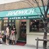 東銀座 喫茶アメリカン 「お持ち帰りサンドイッチ」の画像