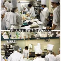 兵庫県洋菓子協会さん…