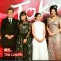 東京国際映画祭オープ…