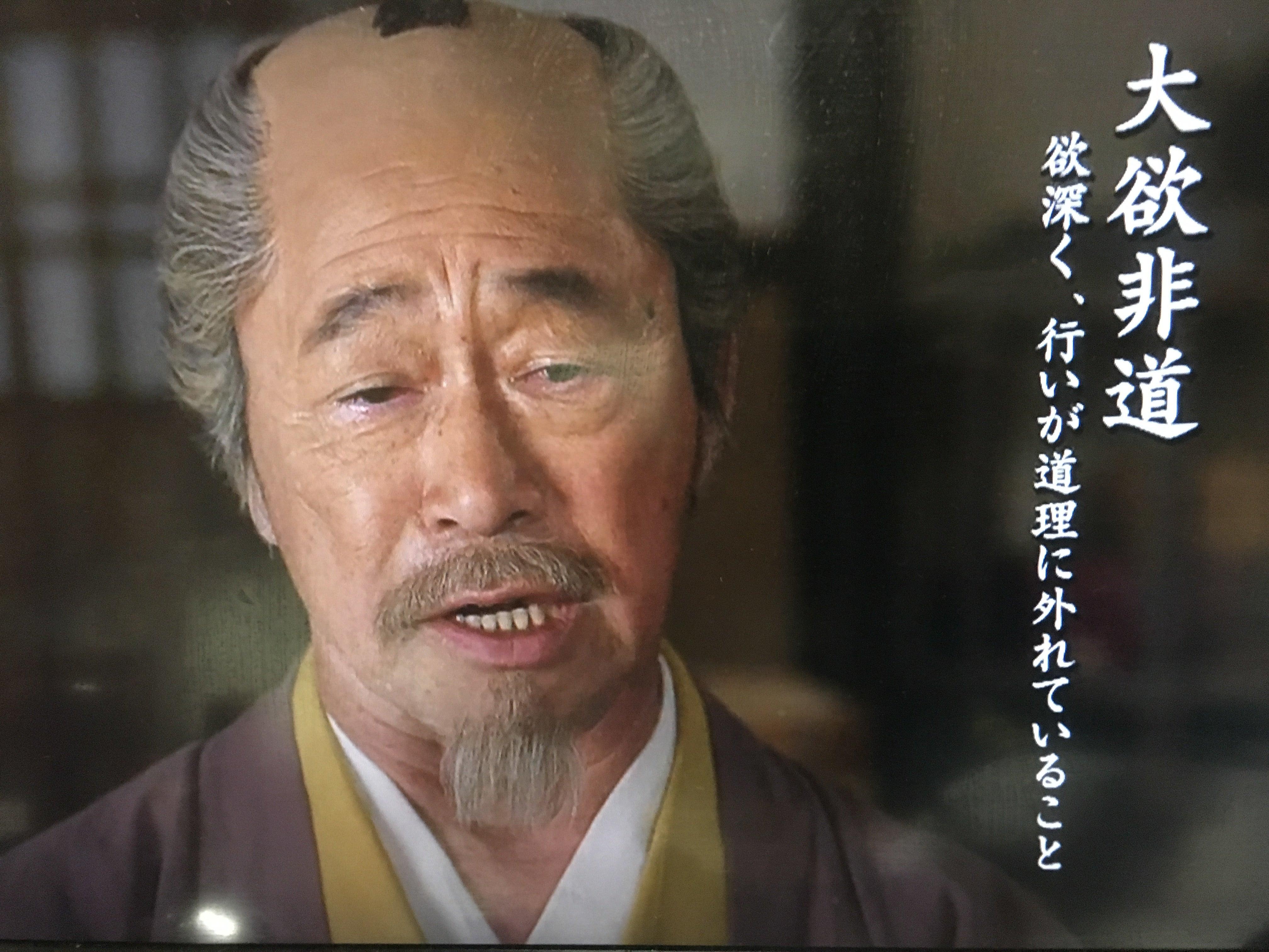勝正 内田