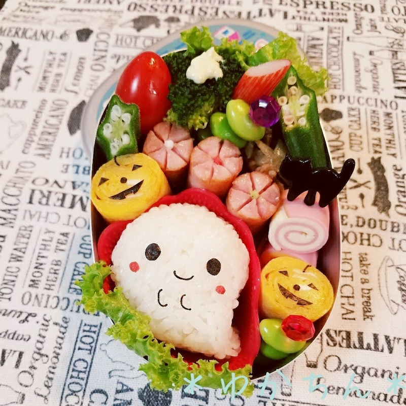 幼稚園弁当☆オバケちゃんのハロウィン弁当